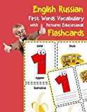 English Russian First Words Vocabulary with Pictures Educational Flashcards: Fun flash cards for infants babies baby child preschool kindergarten toddlers and kids (Flashcards for Toddlers)