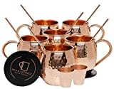 Deco 89 CO001 18 Ounce Drinking Mug, Set of 4 Moscow Mule Hammered Copper,