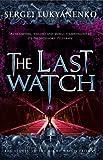 Last Watch (Night Watch) offers