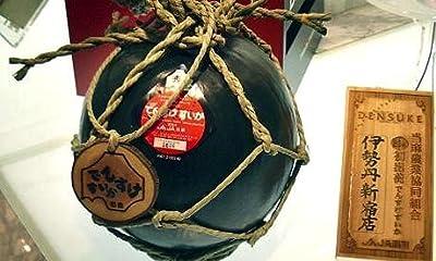 RARE Hokkaido Black Watermelon 10 Seed-$6,100 per Fruit