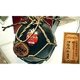 RARE Hokkaido Black Watermelon 10 Seed-$6,100 per Fruit by Hirt's Gardens