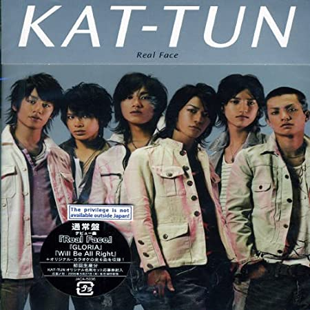 Kat-tun right now