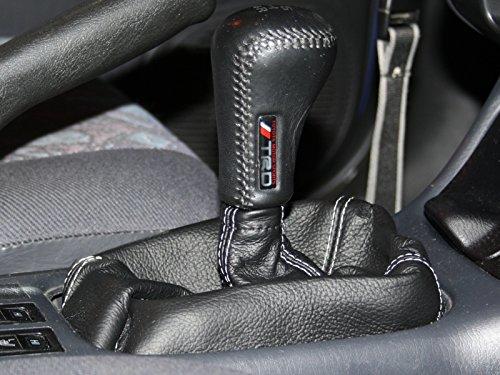 Amazon.com: Toyota Carina 1992-96 bota/funda para palanca de cambios de RedlineGoods: Automotive