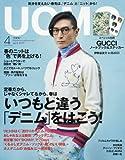 UOMO(ウオモ) 2017年 04 月号 [雑誌]