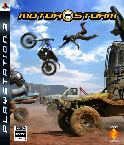 MotorStorm [Japan Import]