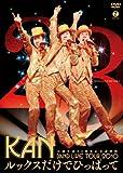 芸能生活23周年記念逆特別 BAND LIVE TOUR 2010【ルックスだけでひっぱって】 [DVD]