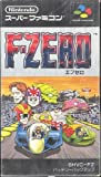 F-Zero (Japanese Language Version) Import Super Famicom