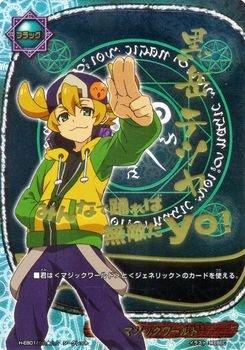 【シングルカード】HEB01)マジックワールド/フラッグ/シークレット H-EB01/☆☆★☆☆ B00YXD7SF0