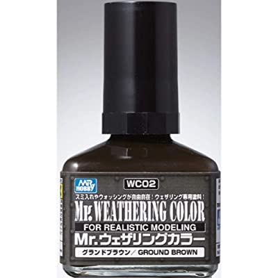 Mr. Weathering Color Ground Brown: Toys & Games
