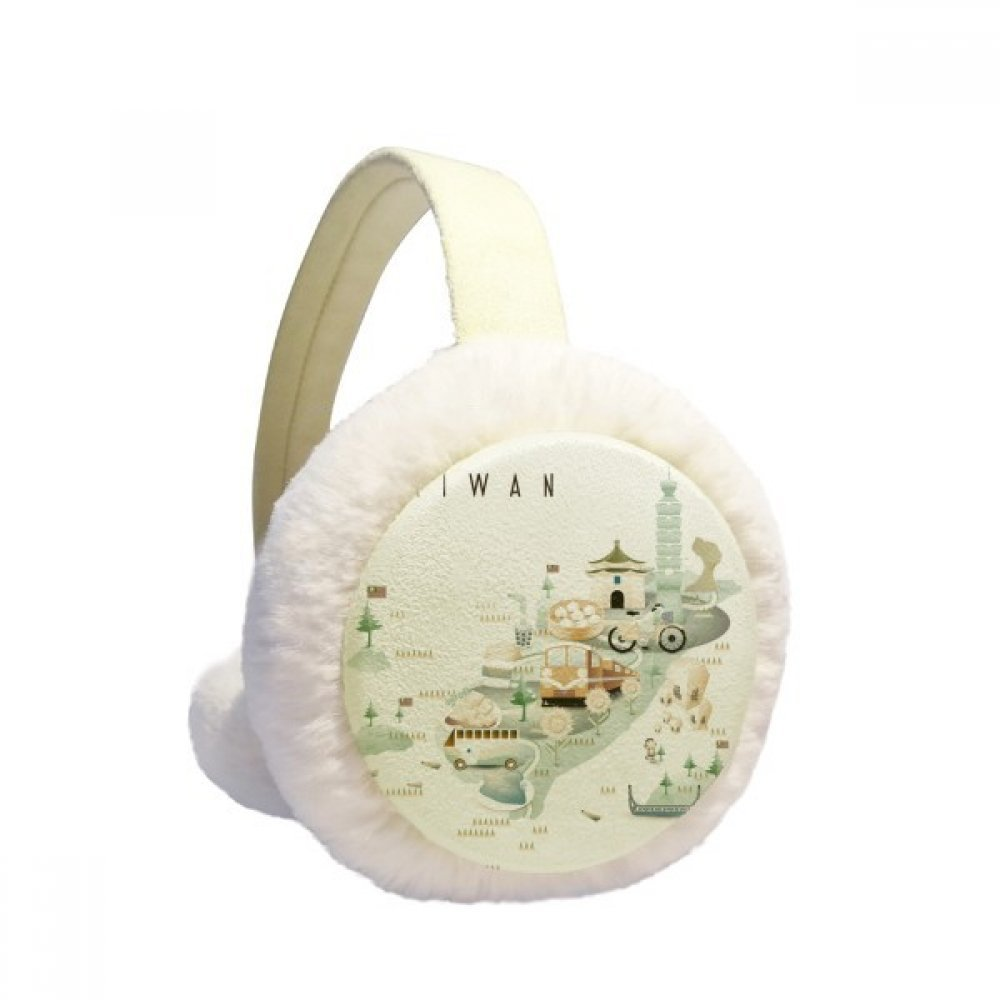 Beautiful Islead Taiwan Travel Winter Earmuffs Ear Warmers Faux Fur Foldable Plush Outdoor Gift