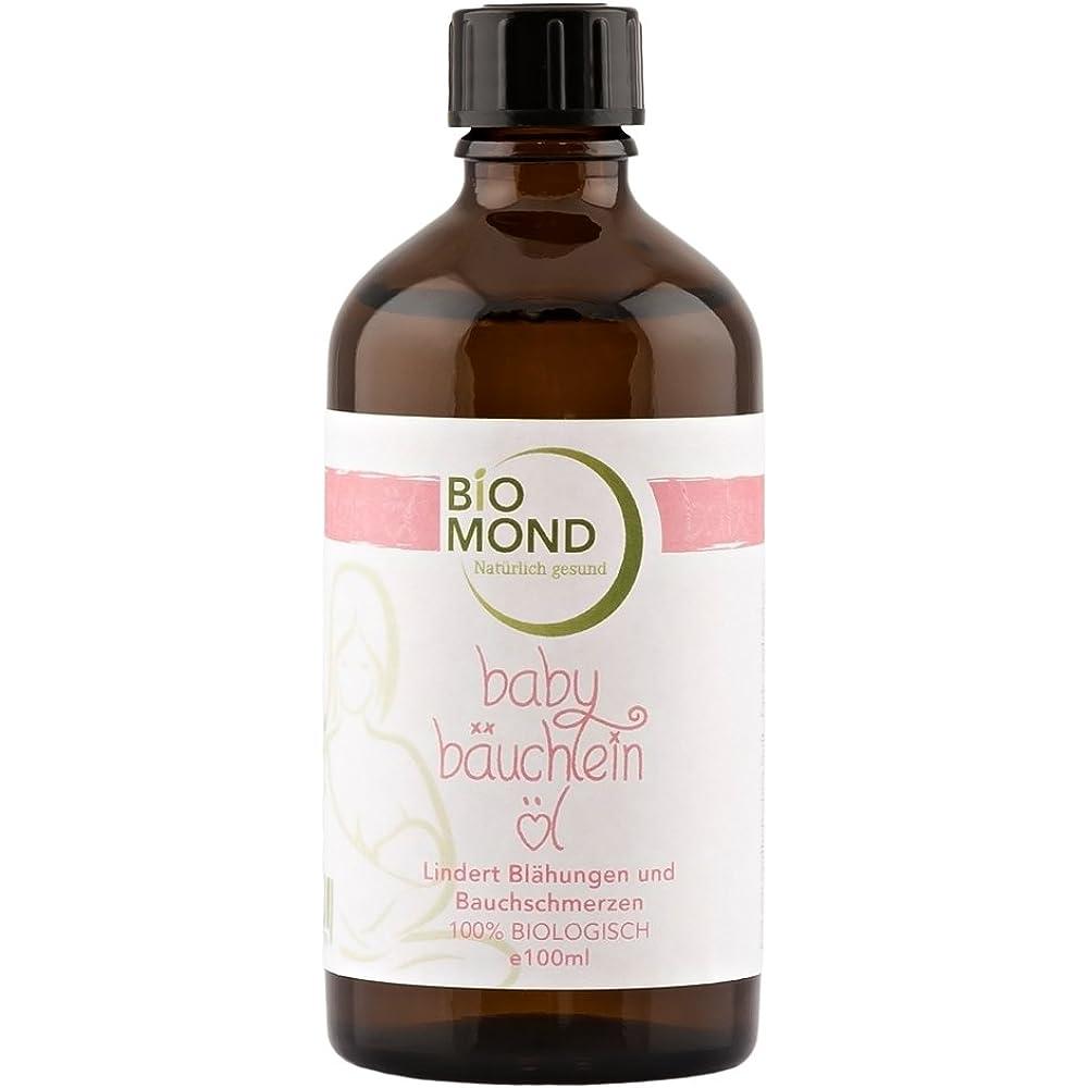 Biomond Babyöl Bäuchlein