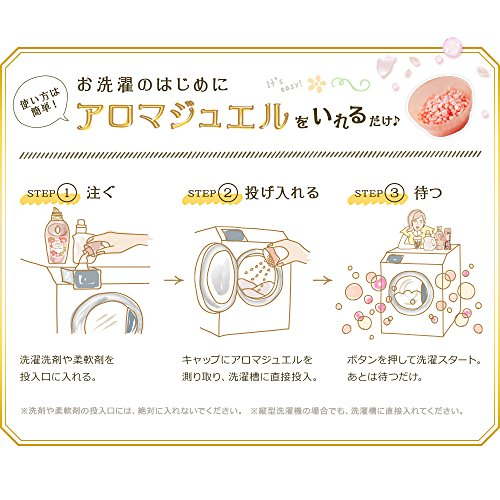 【大容量】 レノア ハピネス 香り付け専用ビーズ アロマジュエル ルビーフローラル 638g