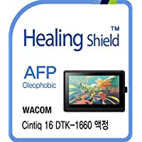 Healingshield Screen Protector Oleophobic AFP Clear Film for Wacom Tablet Cintiq 16 DTK-1660 [Front 1pc]