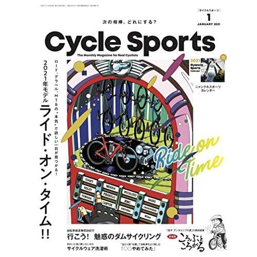 サイクルスポーツ 2021年1月号 画像