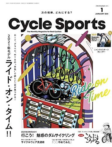 サイクルスポーツ 2021年1月号 画像 A