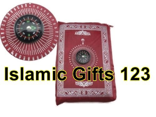 Islamic Travel Attached Compass Burgundy product image