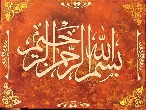 Amazon com: Bismillah Canvas Brown Gold Calligraphy Gift