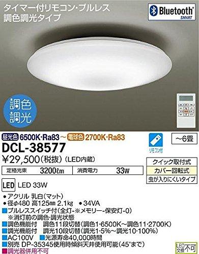 大光電機(DAIKO) LED調色シーリング (LED内蔵) 6畳まで 大光電機(DAIKO) LED DCL-38581 52W 昼光色~電球色 6500K~2700K DCL-38581 B00KRX8GAQ 6畳まで 6畳まで, お好み焼き こころ:e8406094 --- m2cweb.com