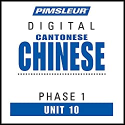 Chinese (Can) Phase 1, Unit 10