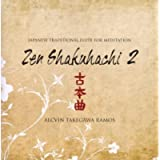 Japanese Traditional Flute for Meditation: Zen 2