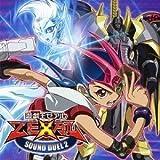 Yu-Gi-Oh! - Zexal Sound Duel 2 (2CDS) [Japan CD] MJSA-1051 by Sony Japan