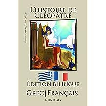 Apprendre le grec - Édition bilingue (Français - Grec) L'histoire de Cléopâtre (French Edition)