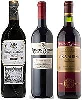 Pack Vino Rioja Clasicos Reserva Gourmet 3 botellas. 1 Ramon Bilbao Reserva