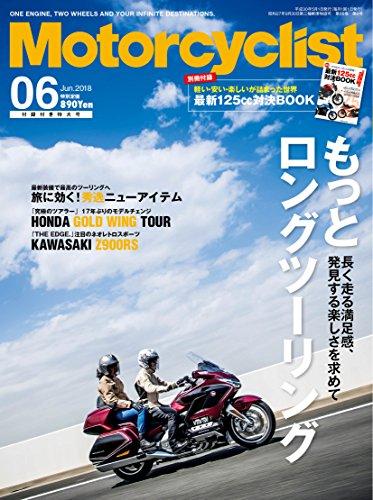Motorcyclist 2018年6月号 大きい表紙画像