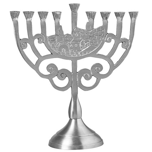 Artistic Aluminum Candle Menorah - Fits all Standard Chanukah Candles - Ancient Jerusalem Design - by Ner Mitzvah