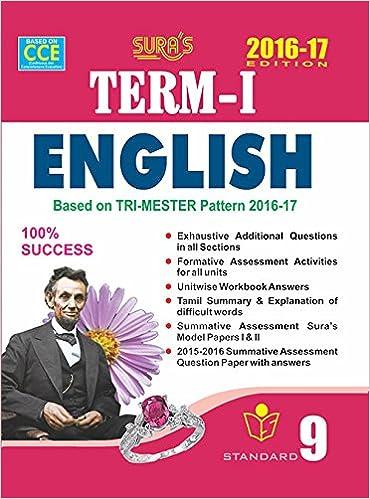 Amazon in: Buy 9th Std English TERM I Guide Tamilnadu State Board