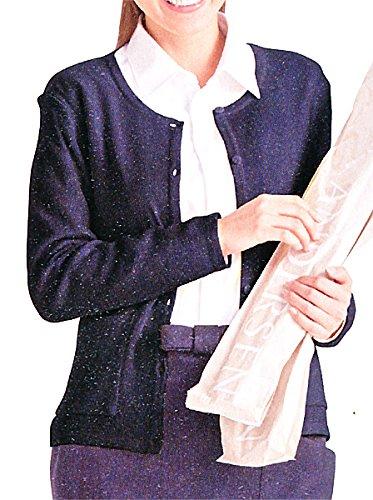 サンペックス CG-192-2-5-8 Uネックカーディガン (厨房 調理 白衣)