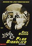 Plan Diabólico [DVD]