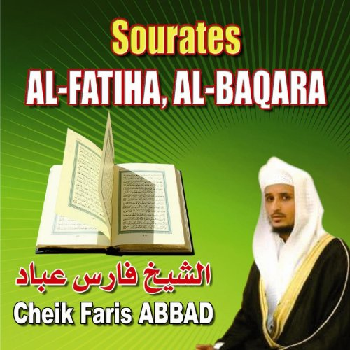 sourat al baqara mp3 fares abbad