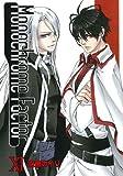 モノクローム・ファクター(11) 限定版(ドラマCD付) (アヴァルスコミックス)