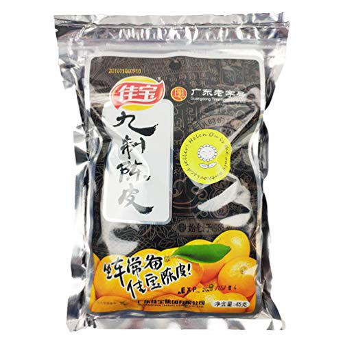 Guangdong Specialty: Classic Nostalgic Snacks Dried Tangerine Peel Jiu Zhi  Chen Pi Preserved Fruit 45 G×5 Packs