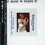 In Moers 81 by Keizo Inoue (2003-10-22)