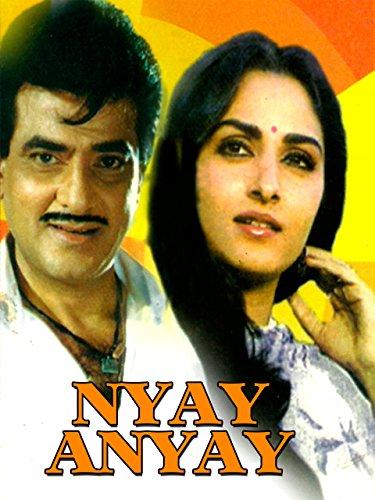 Nyay Anyay - Where Buy To Prada