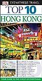 Top 10 Hong Kong