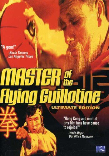 Master of the Flying Guillotine ()