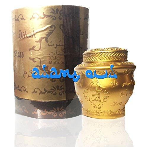 Kalemat Mabsoos Incense by ARABIAN OUD