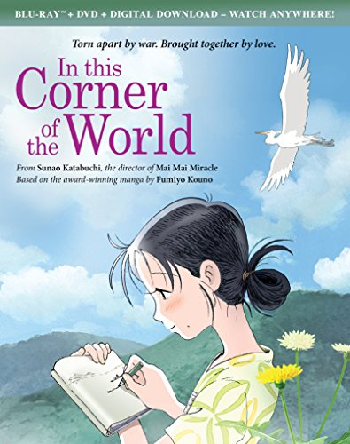 In This Corner Of The World (Blu-ray + DVD) (In This Corner Of The World Manga)
