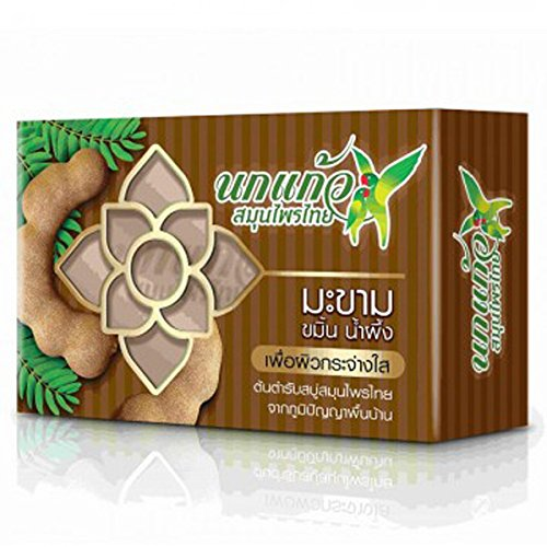 Parrot Herbal Soap Bar tamarind mix turmeric and honey 75 g. (Tequila Rose Margarita)