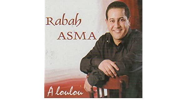 album rabah asma 2013