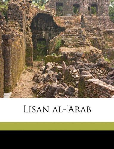 Download Lisan al-'Arab Volume 19-20 (Arabic Edition) pdf