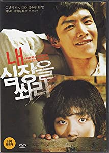 midnight runners korean movie eng sub torrent