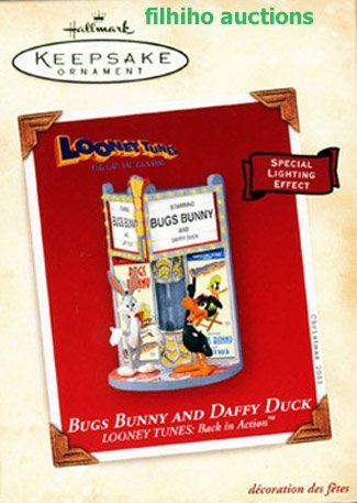 Bugs Bunny and Daffy Duck Looney Tunes: Back in Action Christmas Ornament (Bugs Bunny Ornaments)