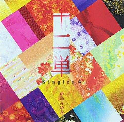 Amazon | 十二単~Singles 4~ (初...