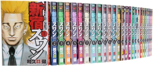 新宿スワン コミック 全38巻完結セット (ヤングマガジンKC)
