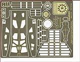 Paragrafix Interstellar Ranger Photoetch Set - PGX194