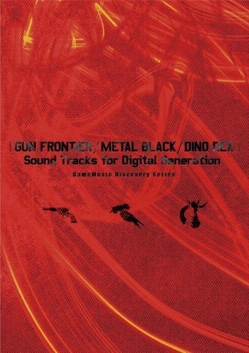 Gun Frontier / Metal Black / Dinoound (Original Soundtrack)